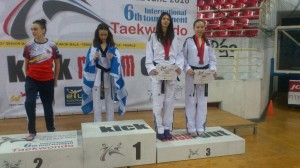 greece open 2